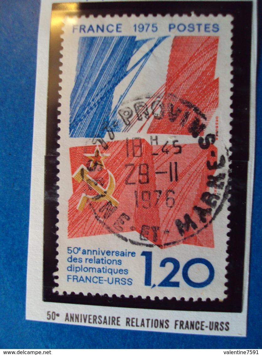 """1970-79-timbre Oblitéré N°  1859   """"  50è Anniversaire Relations FRANCE URSS     """"    0.50 - France"""