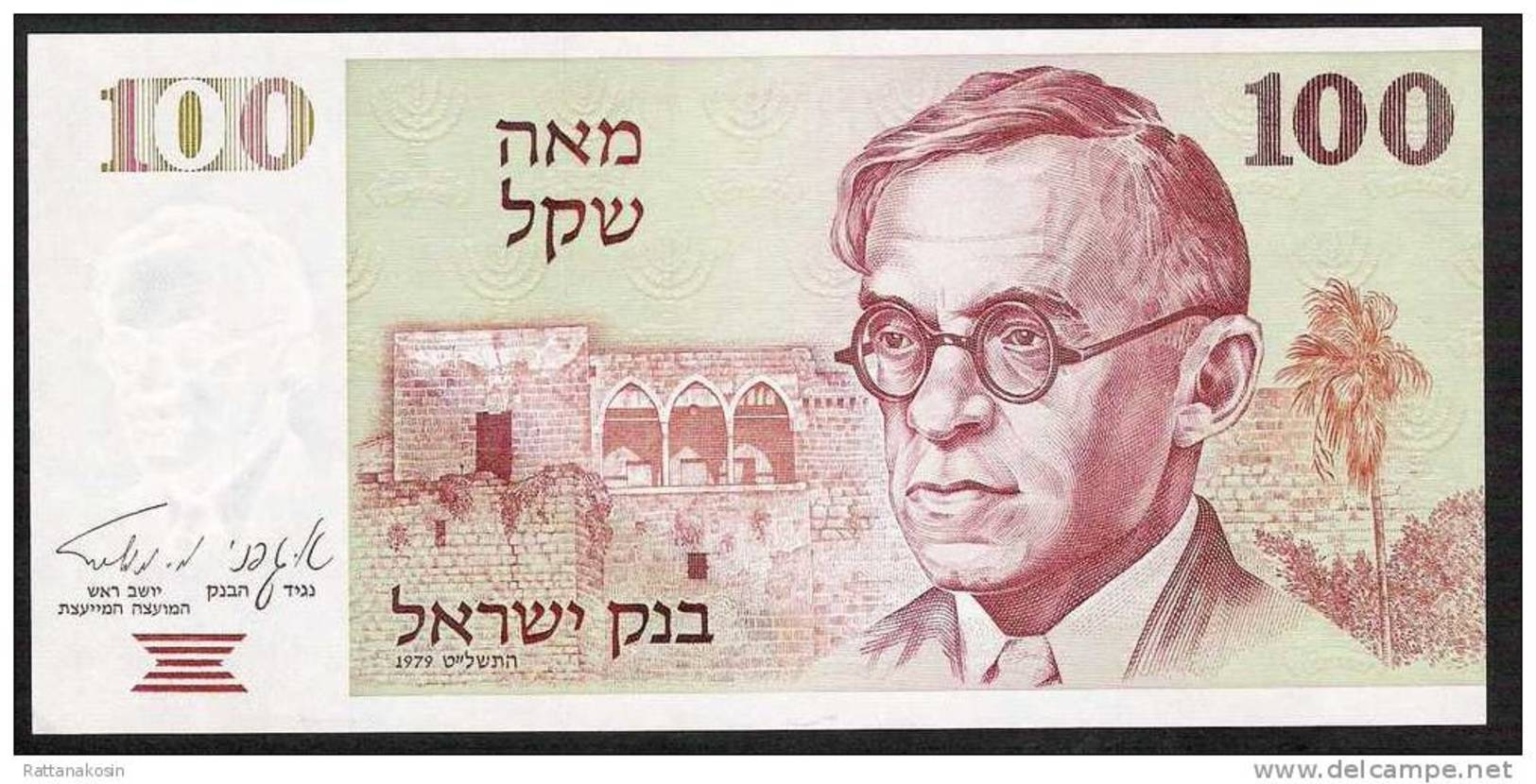 ISRAEL  P47a   100  SHEQALIM    1979    UNC. - Israël