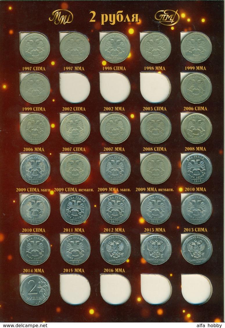 Russia, 1997-2017, 59 Coins, 1 Rubel+2 Rubels, 2 Mints, In Album - Russland