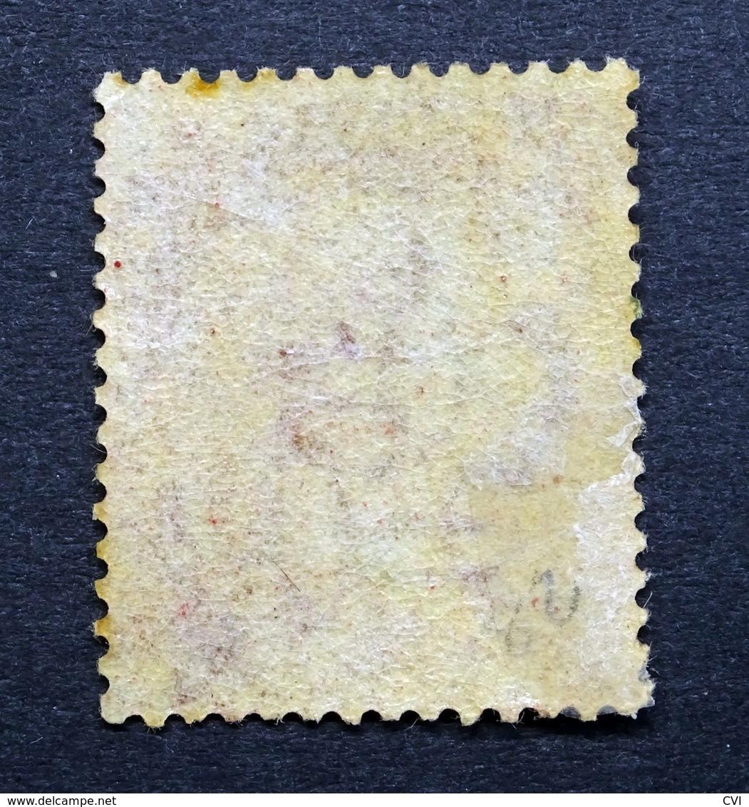 GB QV 1858 SG43/44/Yv.26/Sc#33 1d Penny Red Plate 82 Mint ERROR! - 1840-1901 (Viktoria)