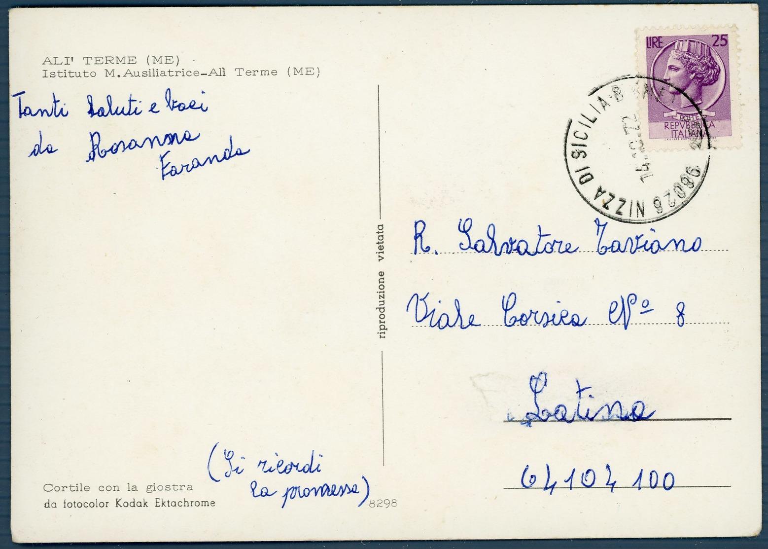 °°° Cartolina N. 12 Alì Terme Istituto M. Ausiliatrice Viaggiata °°° - Messina