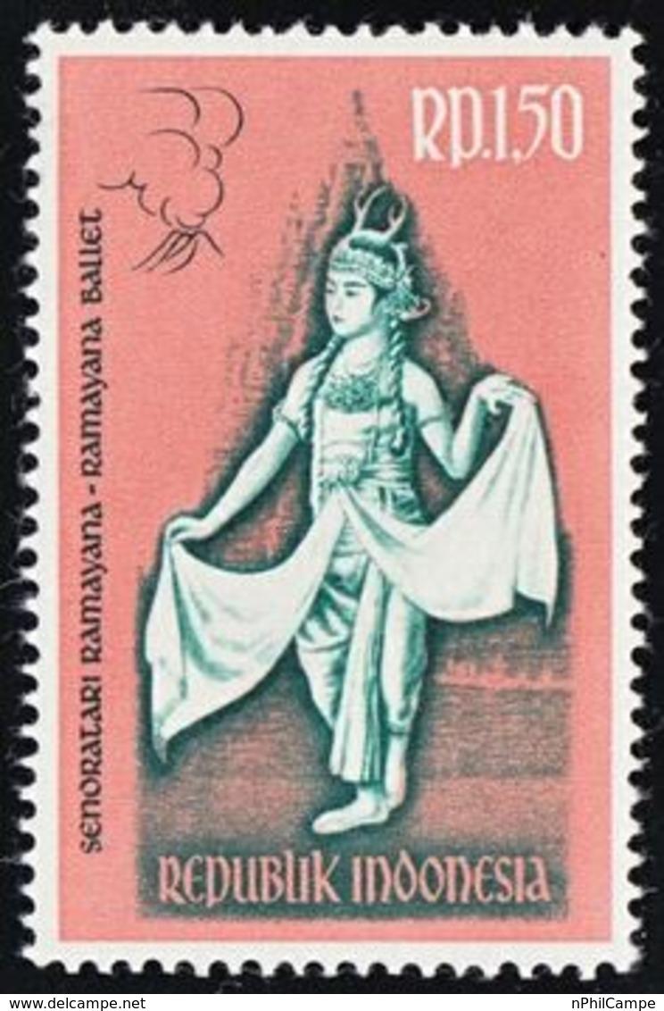 KPI-330-Indonesia 1962, R A M A Y A N A  Dancers, 1.50. V1, Piece Of Printing Plate! Rare!!! - Indonesia