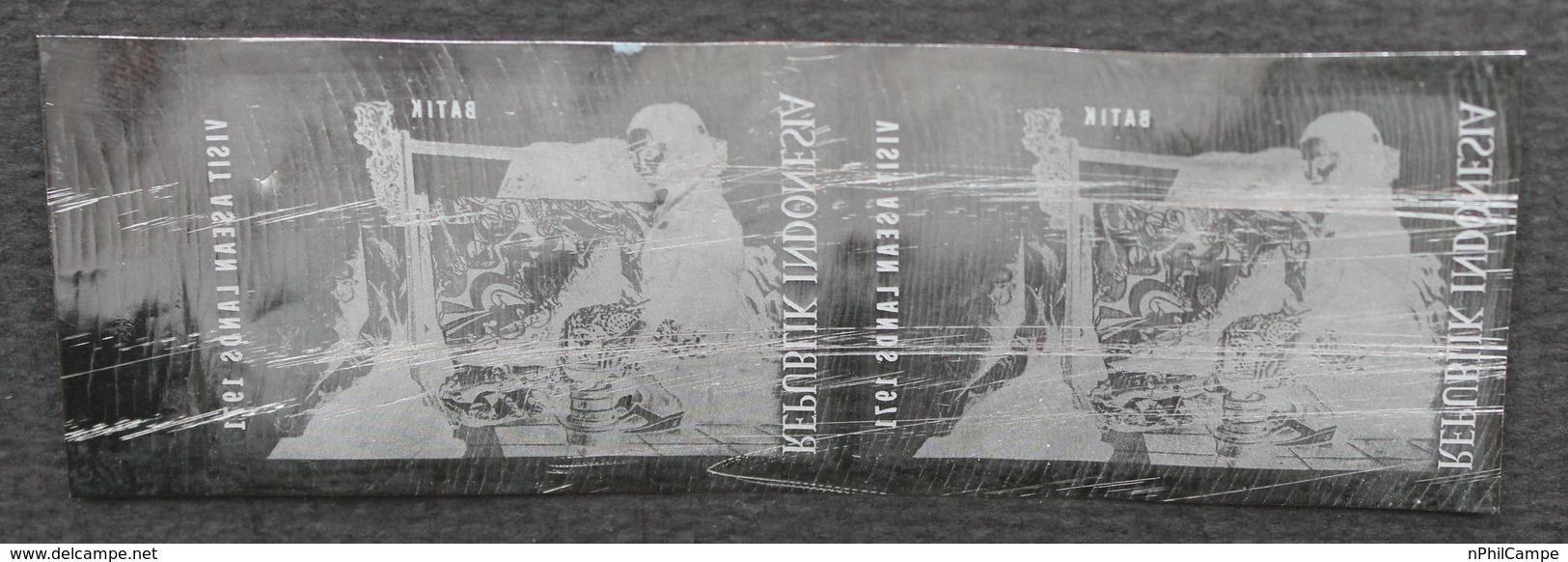 KPI-681-Indonesia 1971, VISIT ASEAN LANDS. 20r. V2, Batik. Piece Of Printing Plate! Rare!!! - Indonesia