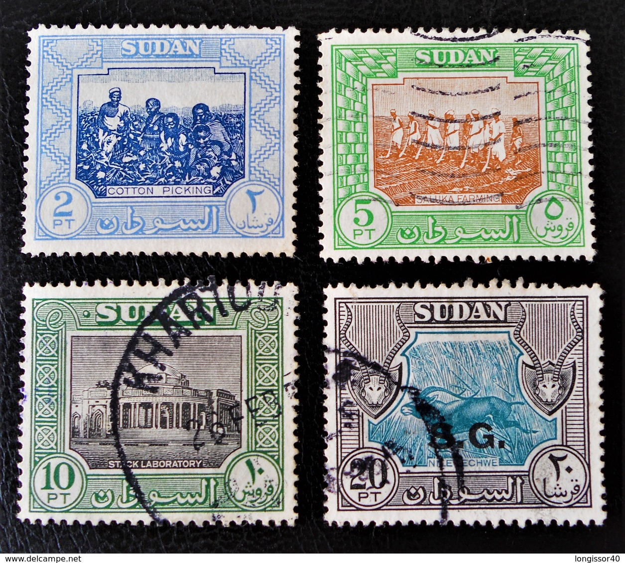 SERIE COURANTE 1951 - OBLITERES - YT 103 + 107 + 110/11 (SURCHARGE) - Soudan (1954-...)