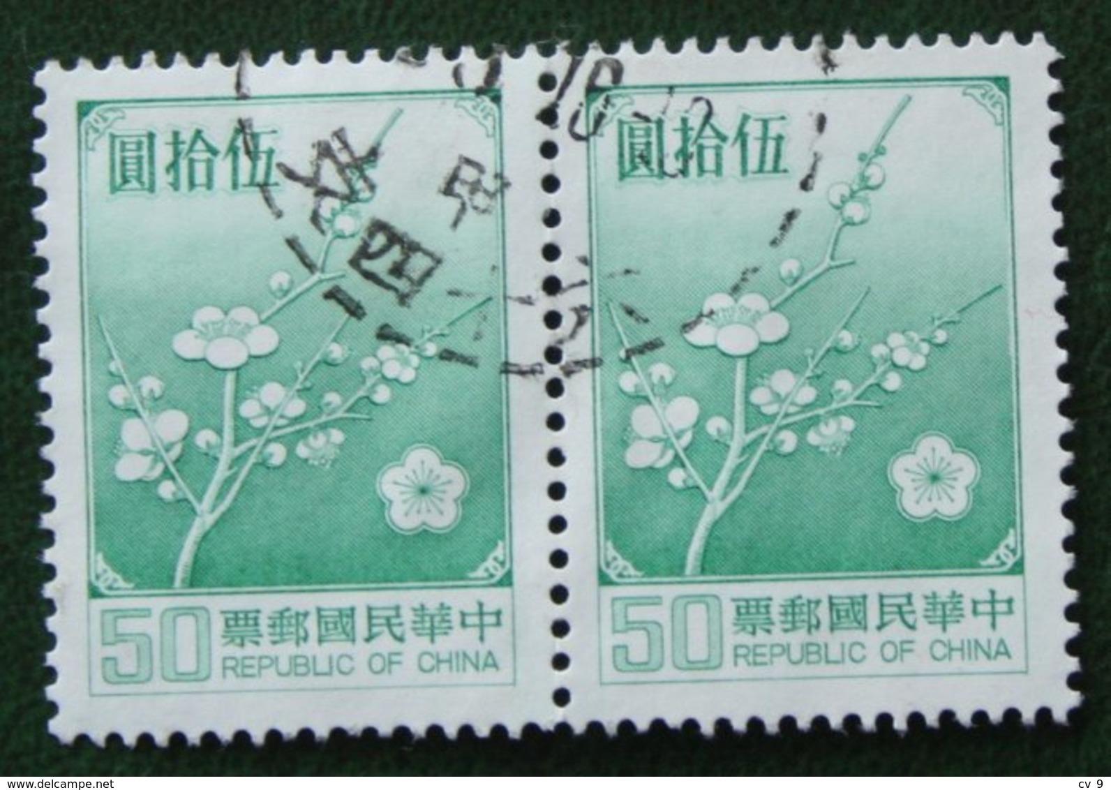 Flower Fleur Bloemen Blume 1979 (Mi 1293 YT 1239) Used Gebruikt Oblitere TAIWAN FORMOSA - 1945-... República De China