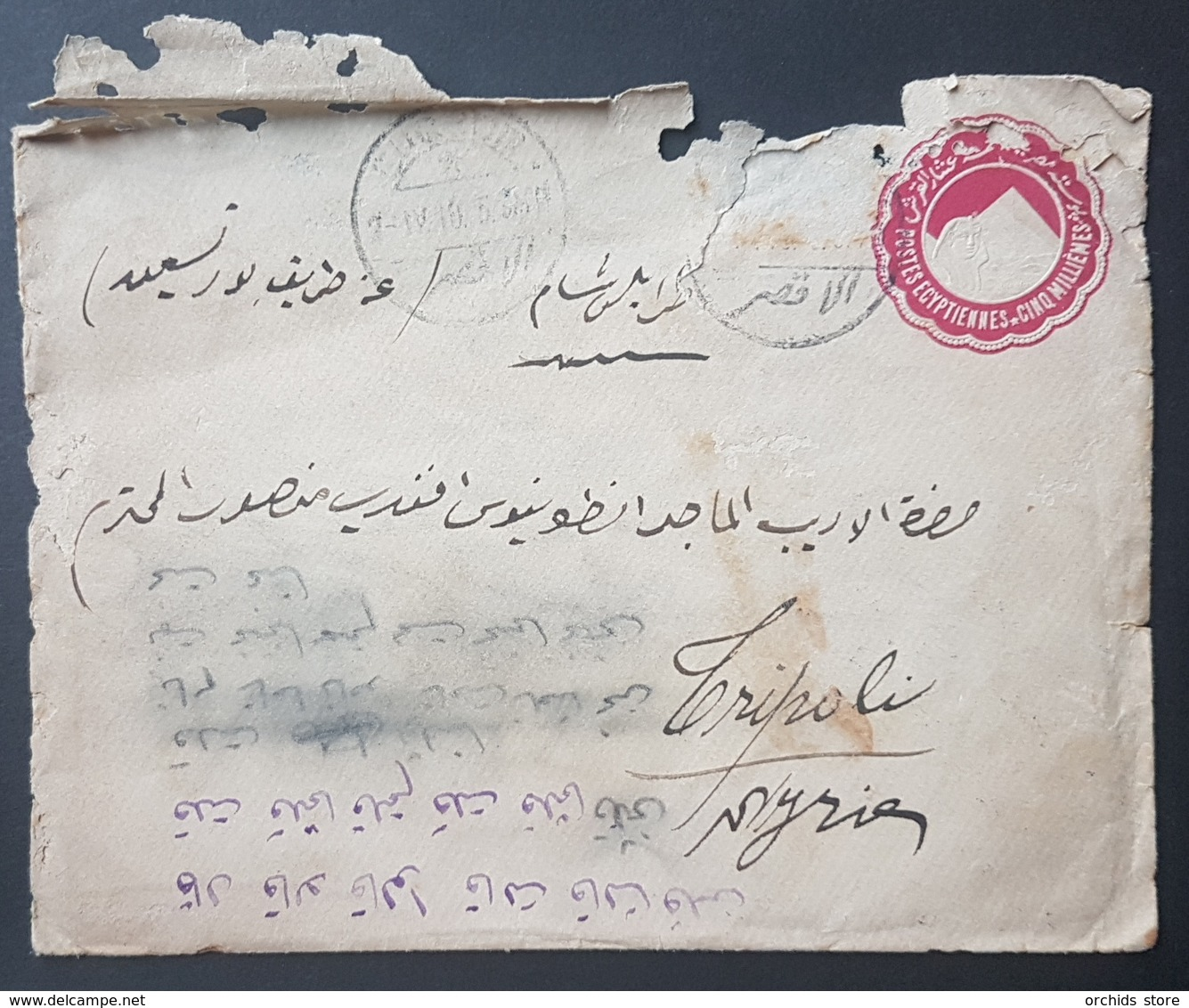 GE - Egypt LUXUR 1910 Stationary Pre-stamp Pyramid 5m Cover To Tripoli Lebanon - Lebanon