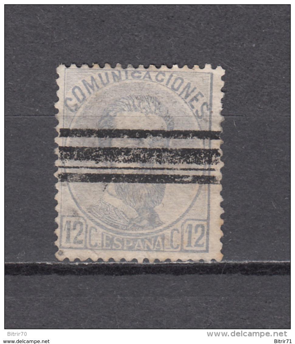 1872   EDIFIL  Nº  122S - Usados