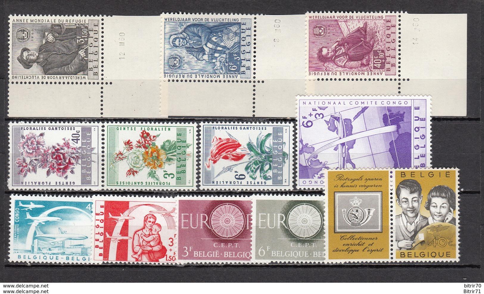 1960    VARIOS  SELLOS   / ** / - Belgien