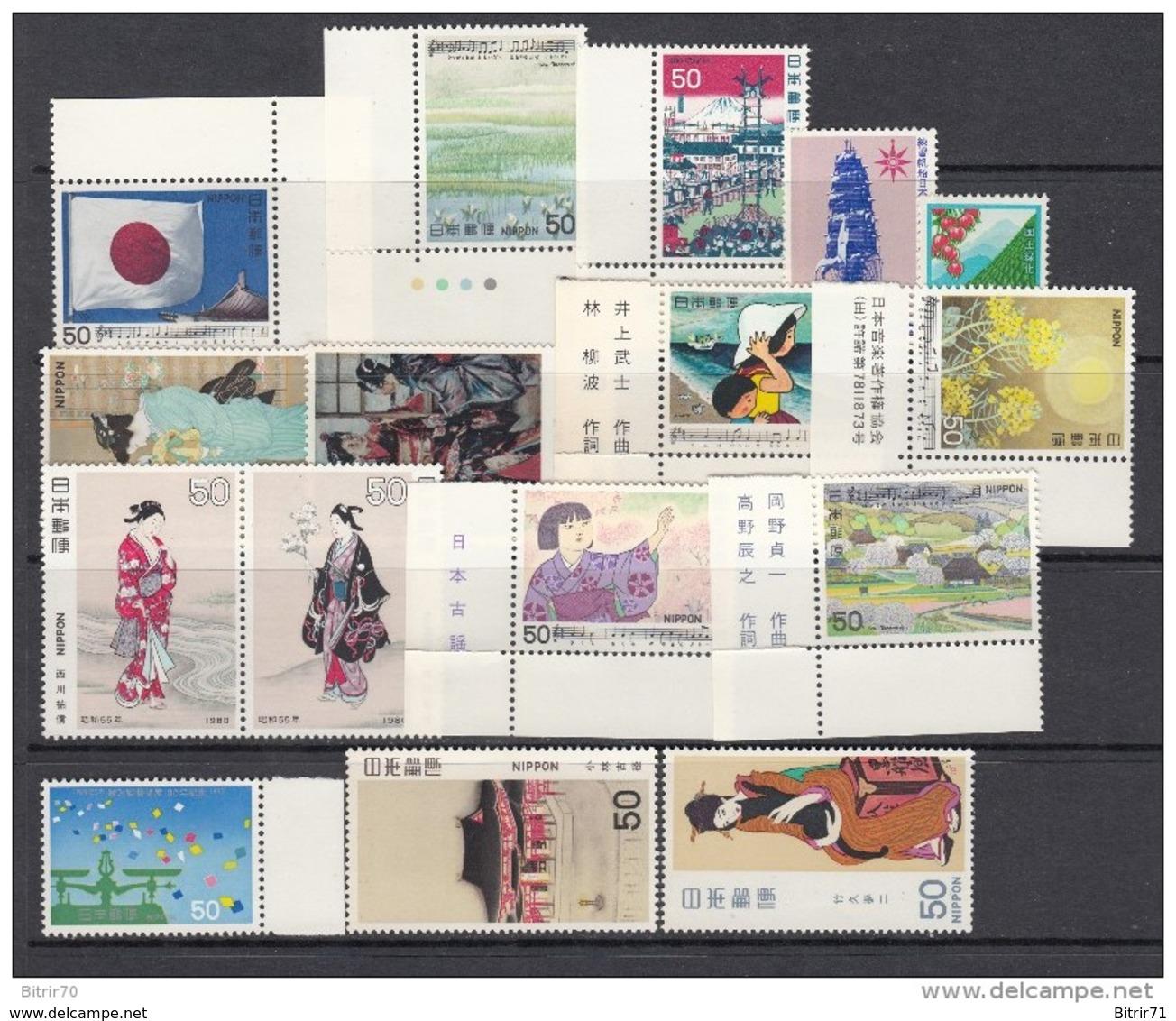 1980  VARIOS  SELLOS  / ** - 1926-89 Kaiser Hirohito (Showa Era)