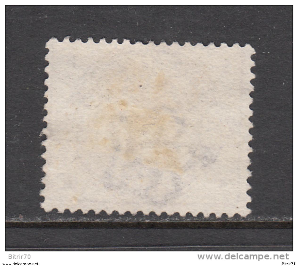 1883 - 1984    SG - Nº  190  ,   YVERT  Nº  79   ( * ) - 1840-1901 (Viktoria)