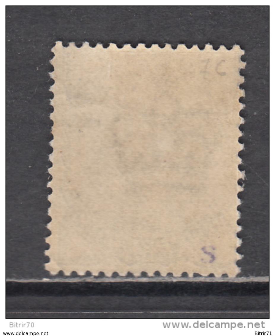 1883 - 1884   SG  Nº  187 ,   YVERT  Nº 76   / * / - Ungebraucht