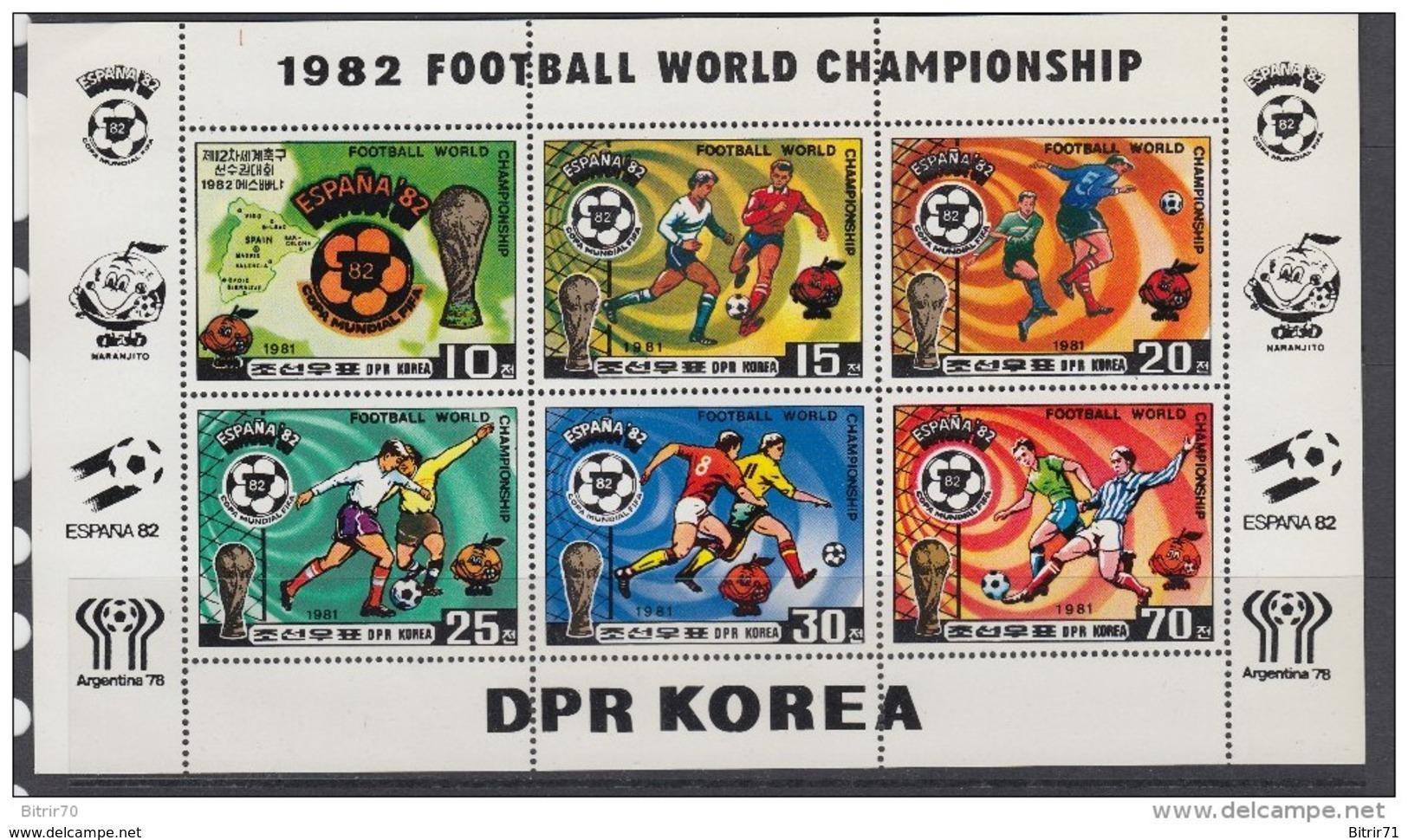 KOREA 1981   YVERT  Nº   1643 / 1647       / ** / - 1982 – Espagne