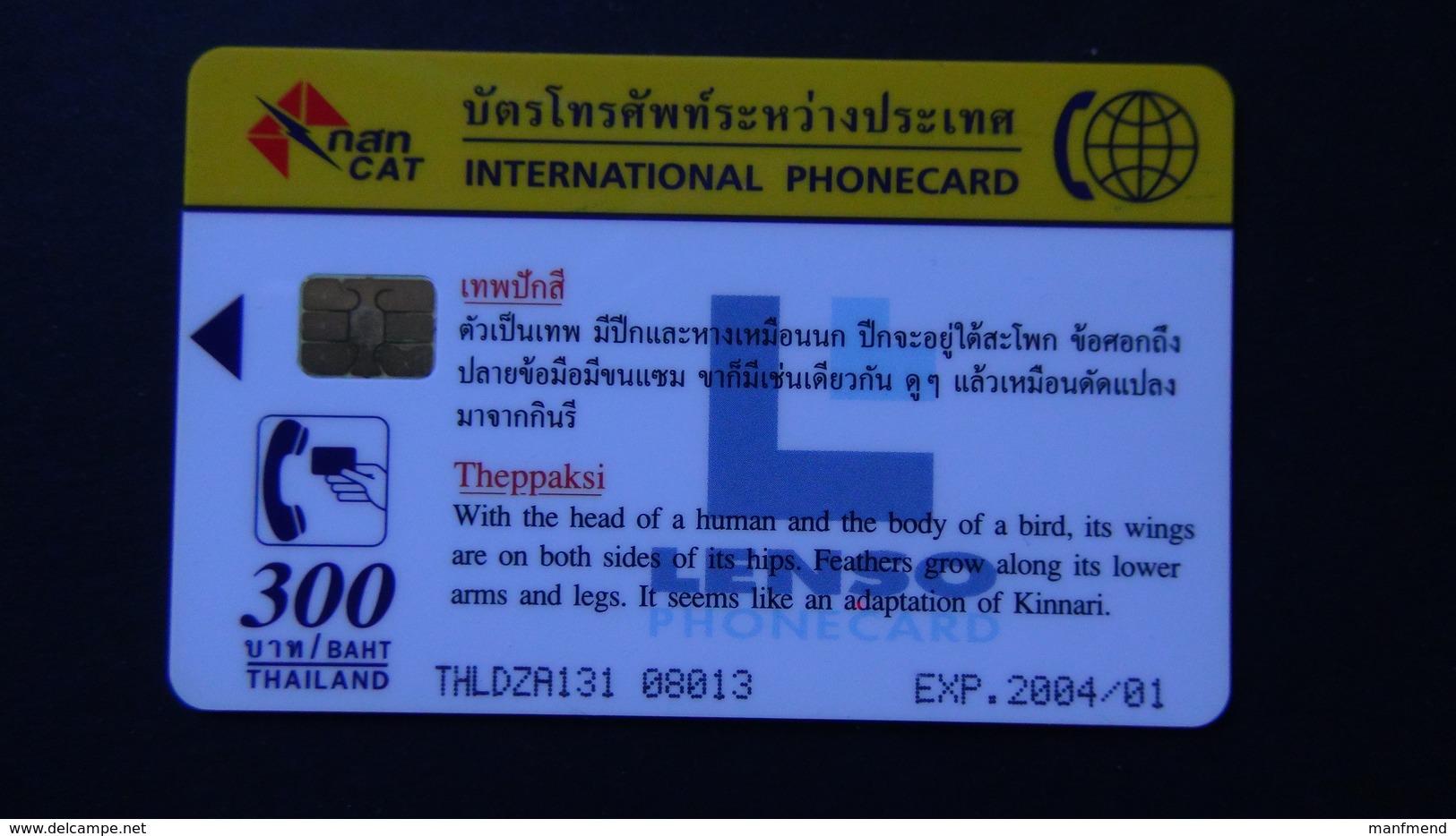 Thailand - 2004 - Col:TH-LEN-THLDZA131 - Used - Look Scans - Thaïland
