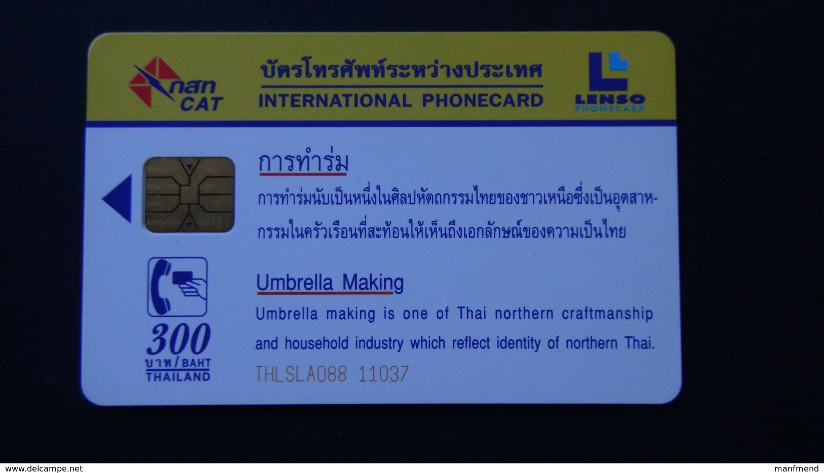 Thailand - 2007 - Col:TH-LEN-THLPCC189 - Used - Look Scans - Thaïland