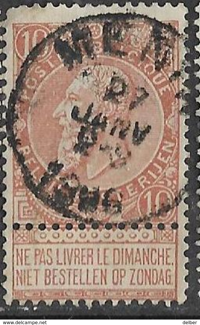 9W-938: MENIN: N°57: E9 - 1893-1900 Fine Barbe