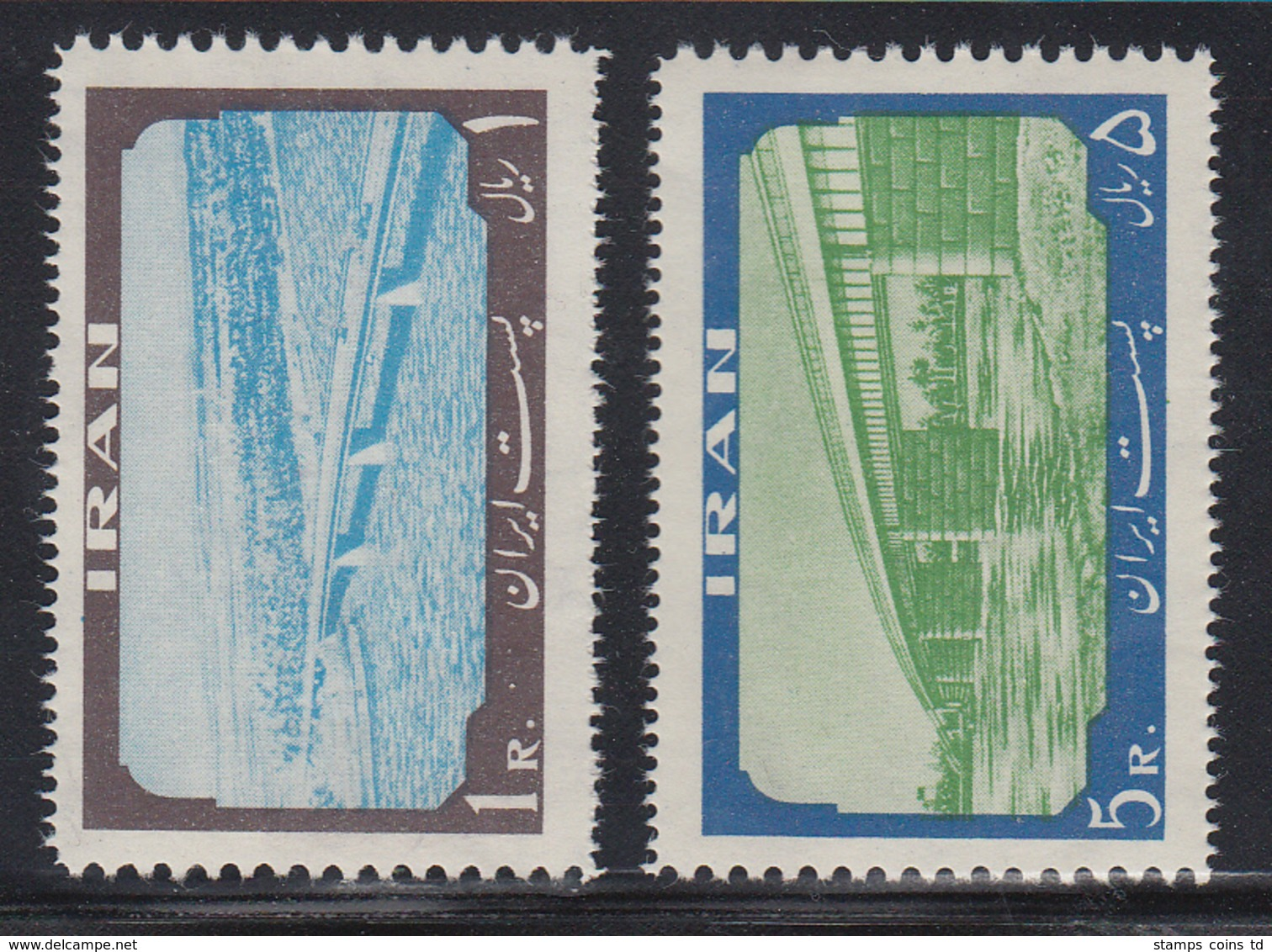 Persien / Iran 1960 Reza-Schah-Pahlavi-Brücke Khorramschar , Mi.-Nr. 1073-74 **  - Iran