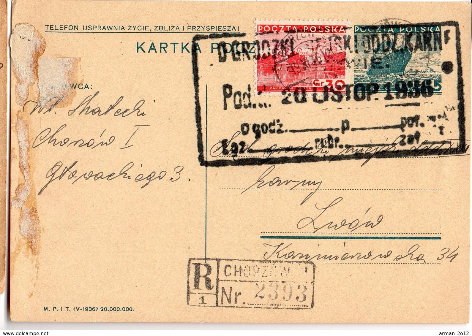 Poland  Registered Chorzow 1936 - 1919-1939 Republic