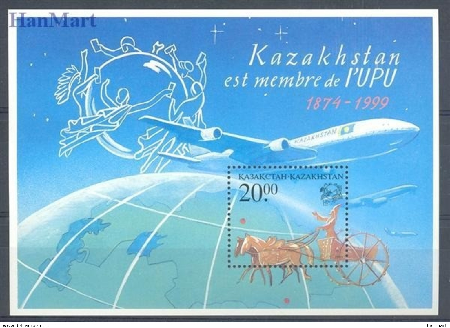 Kazakhstan 1999 Mi Bl 16 MNH ( ZS9 KZKbl16 ) - U.P.U.