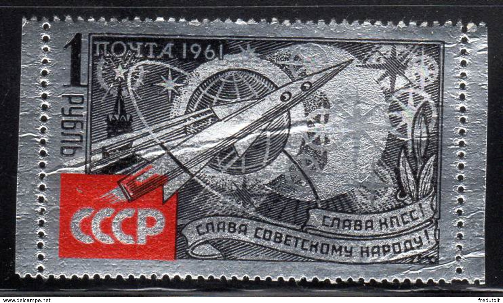 RUSSIE - N°2467  **  (1961) 22e Congrès Du Parti à Moscou - 1923-1991 USSR