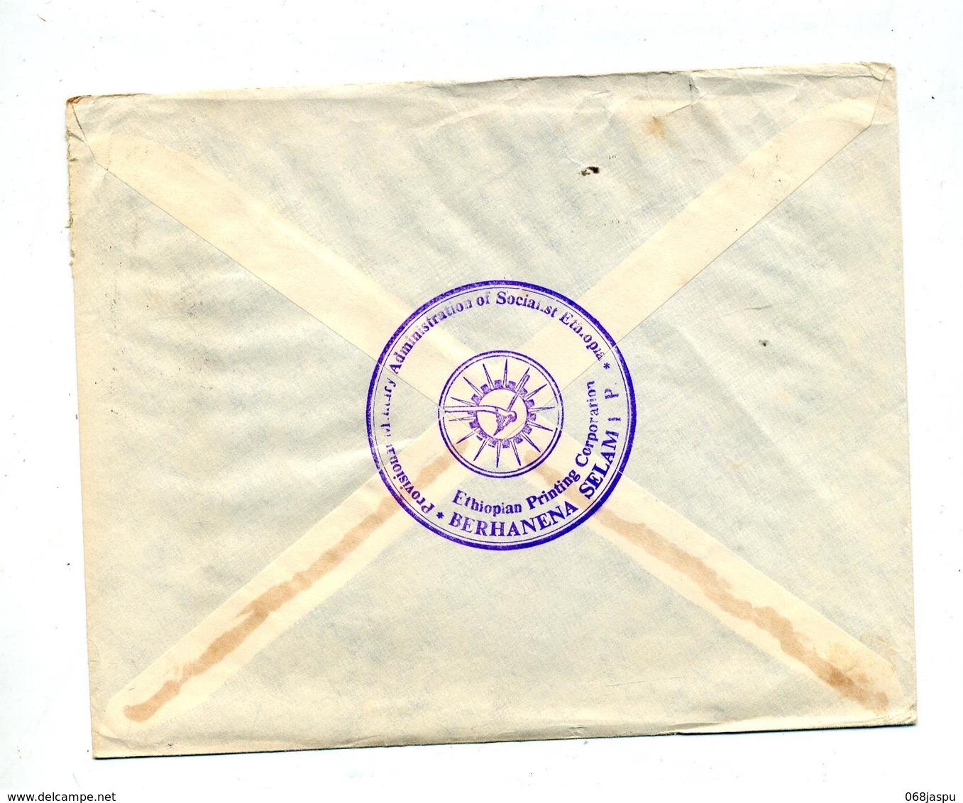 Lettre Cachet Animaux Domestiques + Cachet Administration Provisoire Socialiste - Ethiopie