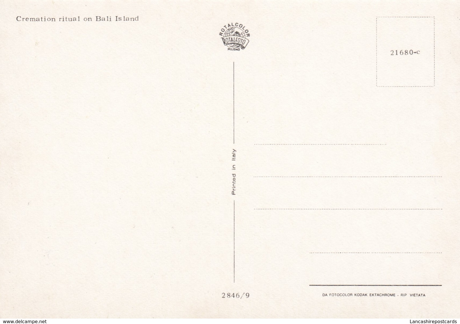Postcard Cremation Ritual On Bali Island [ Funeral ] My Ref  B23551 - Indonesien