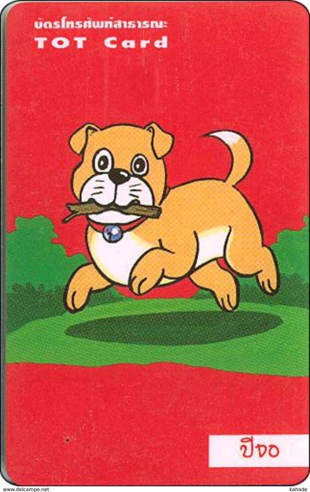 Thailand Phonecard TOT Nr. 300 Dog Chin. New Year Zodiak Horoskop - Thaïland