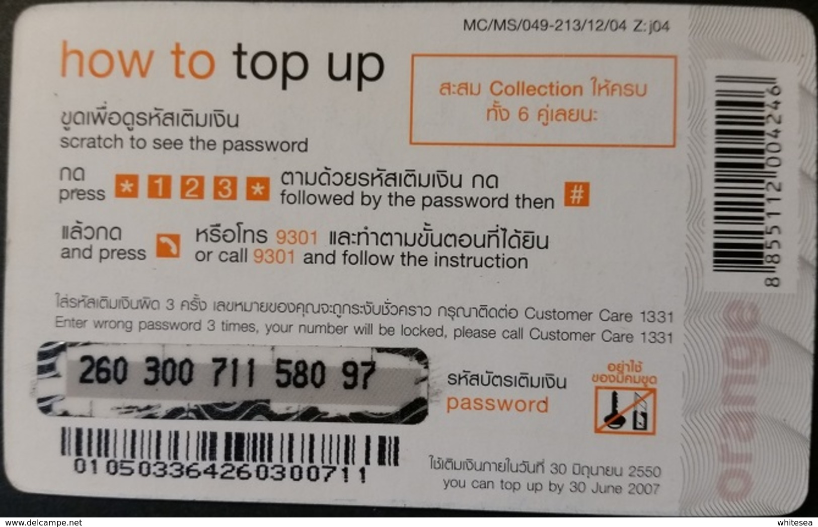 Mobilecard Thailand - Orange - Disney - Belle - Thaïland
