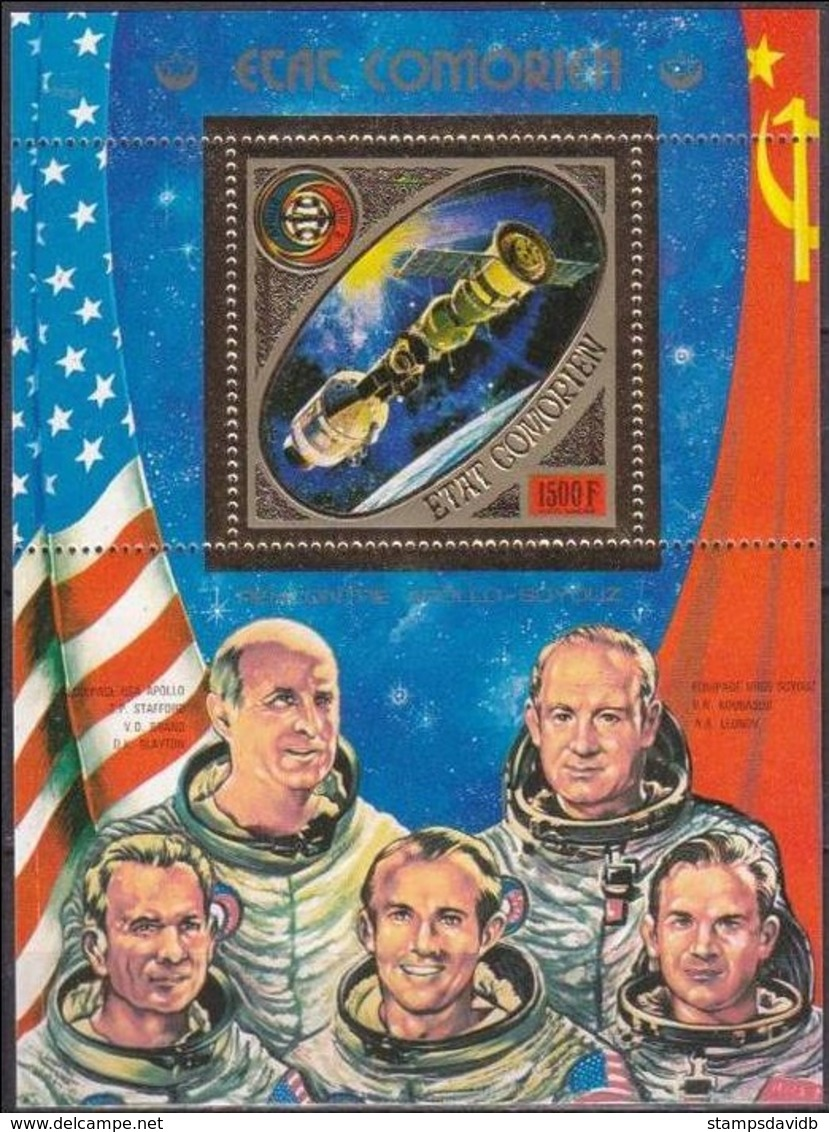 1975Comores Islands256/B10goldApollo-Soyuz Test Project15,00 € - Espace
