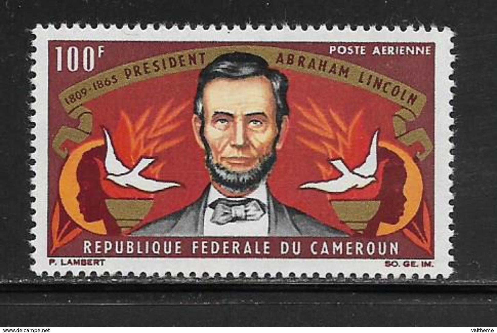 CAMEROUN  ( AFCA - 53 )  1965  N° YVERT ET TELLIER  POSTE AERIENNE N° 64   N** - Cameroun (1960-...)