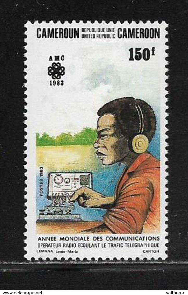 CAMEROUN  ( AFCA - 65 )  1983  N° YVERT ET TELLIER   N° 726   N** - Cameroun (1960-...)