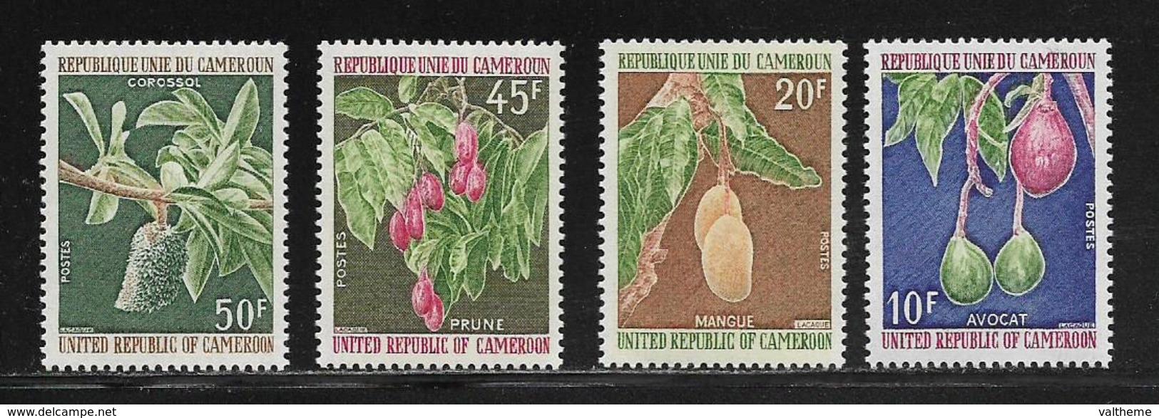 CAMEROUN  ( AFCA - 77 )  1973  N° YVERT ET TELLIER   N° 554/557   N** - Camerun (1960-...)