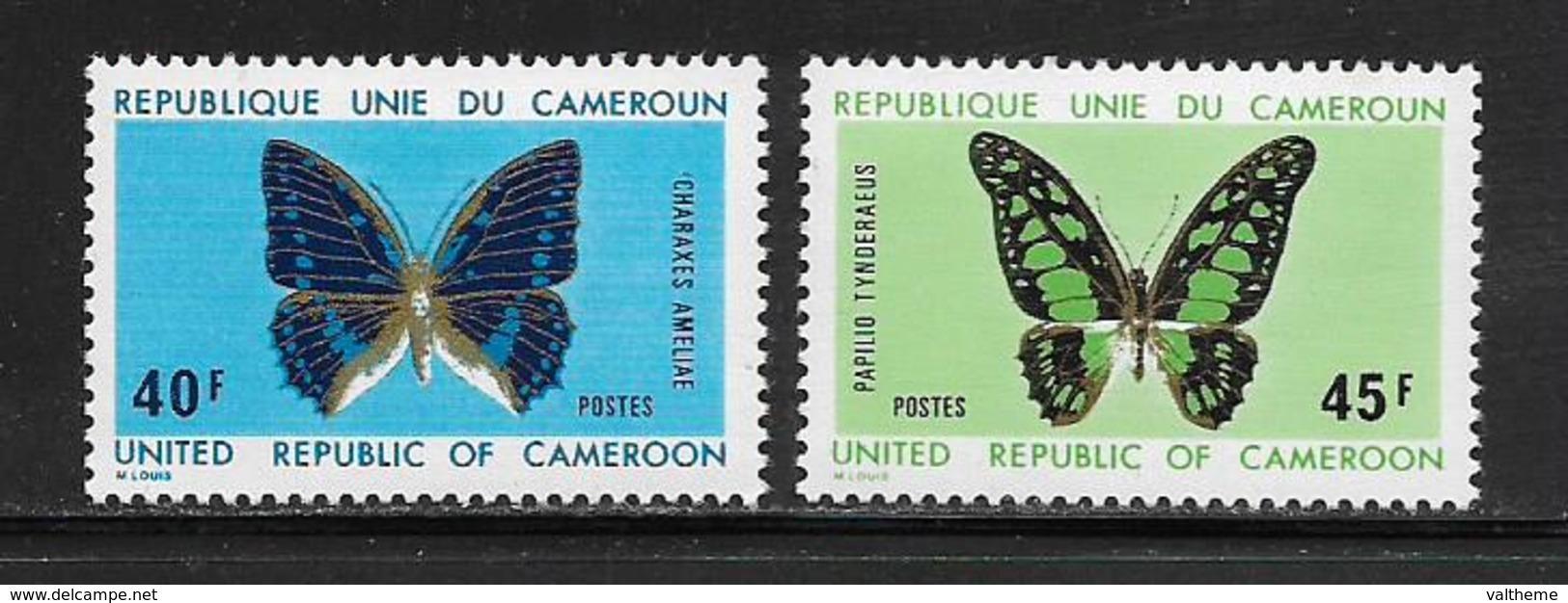 CAMEROUN  ( AFCA - 81 )  1972  N° YVERT ET TELLIER   N° 528/529   N** - Cameroun (1960-...)
