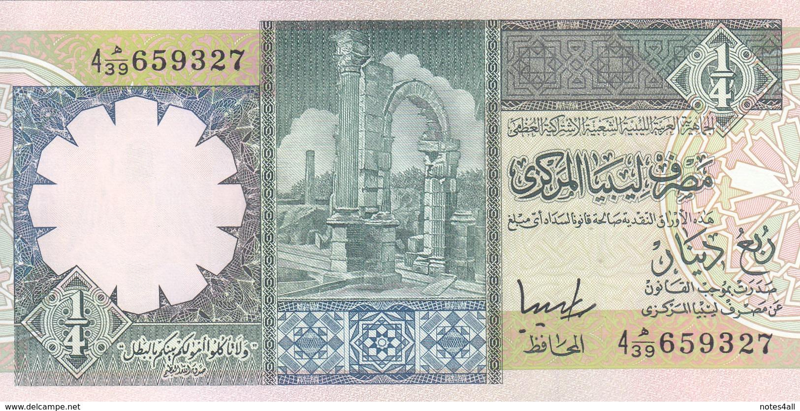 LIBYA 1/4 DINAR 1991 P-57c SIG/5 JIHIME UNC */* - Libya