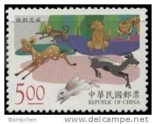 Sc#3196 Taiwan 1998 Chinese Fable Stamp Fox Tiger Rabbit Deer Monkey Goat Ram Forest Idiom - Unused Stamps