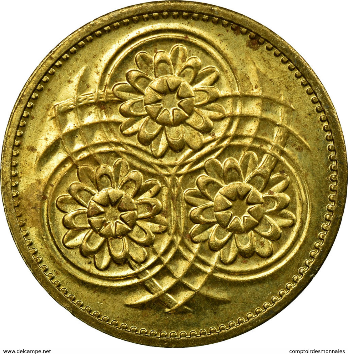 Monnaie, Guyana, 5 Cents, 1991, TB+, Nickel-brass, KM:32 - Guyana