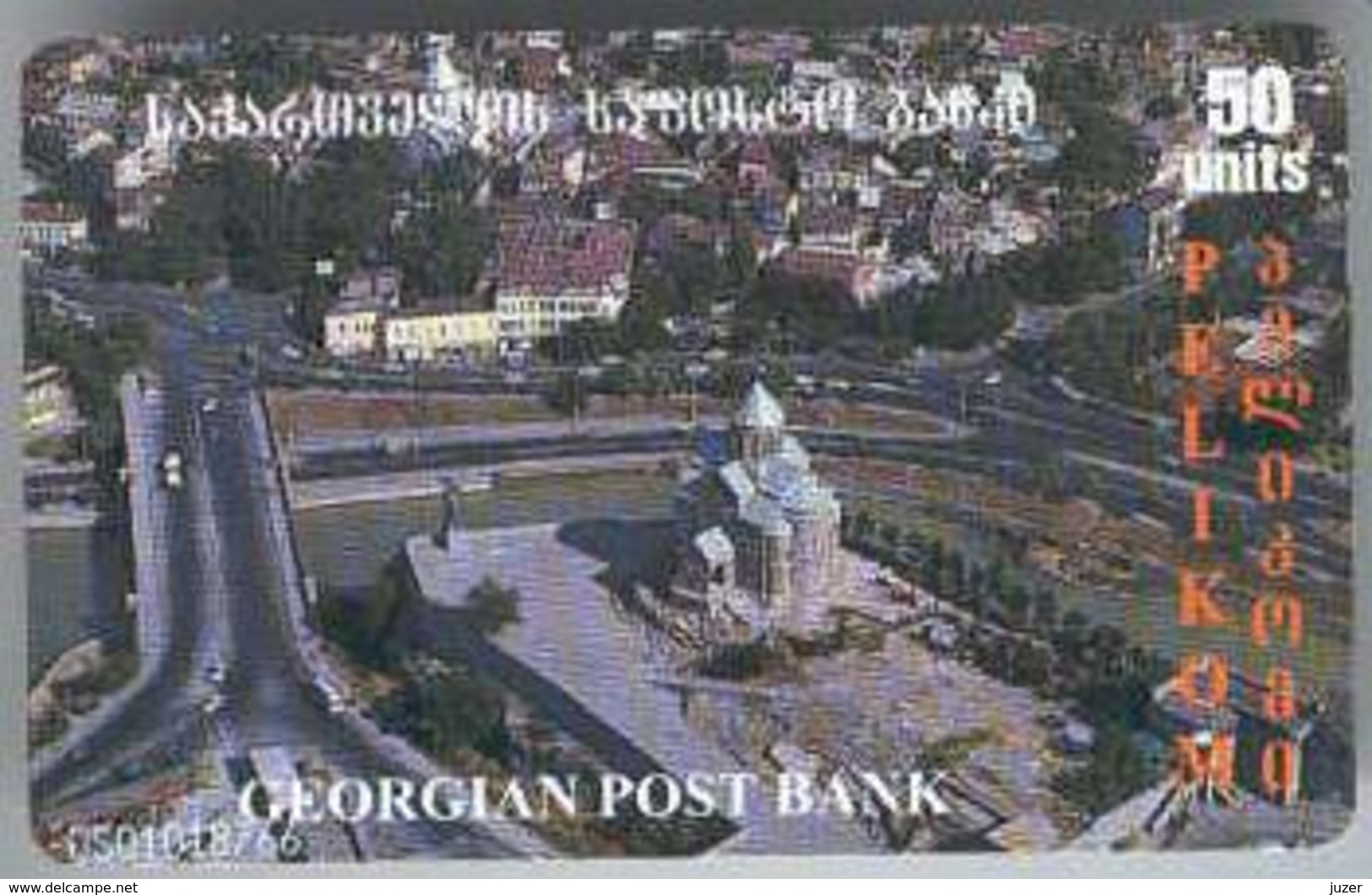 Georgia. Tbilisi. Pelicom. Geocell / Georgian Church - Géorgie