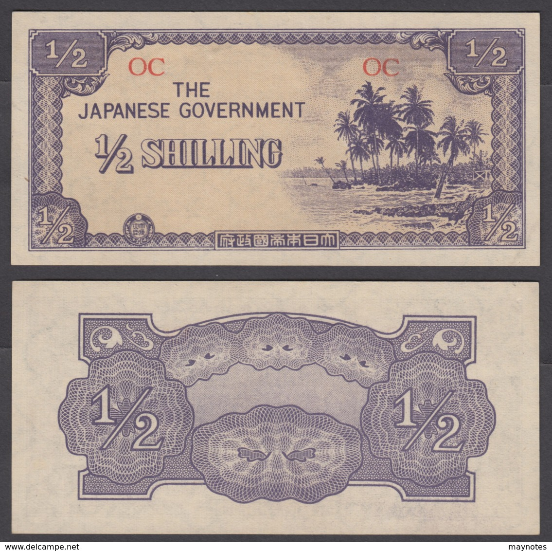 Oceania 1/2 Shilling ND 1942 UNC CRISP Banknote Japanese Occ. WWII P-1 - Banknotes