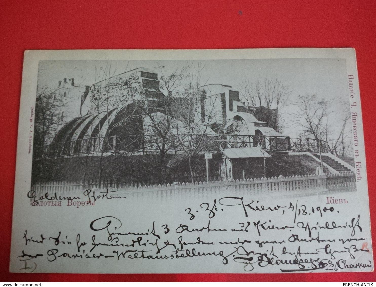 KIEV 1900 - Ukraine