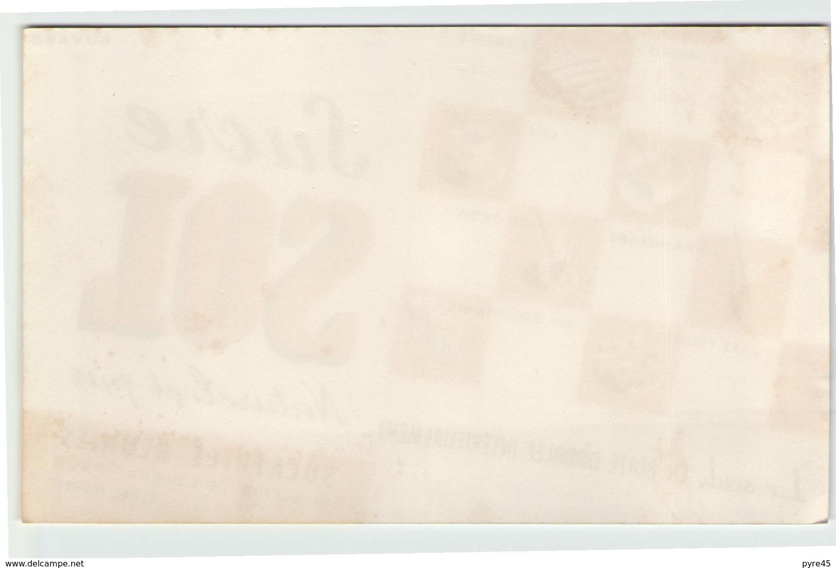 """Buvard """" Sucre Sol """" ( 21 X 13.5 Cm ) Pliures, Rousseurs - Buvards, Protège-cahiers Illustrés"""