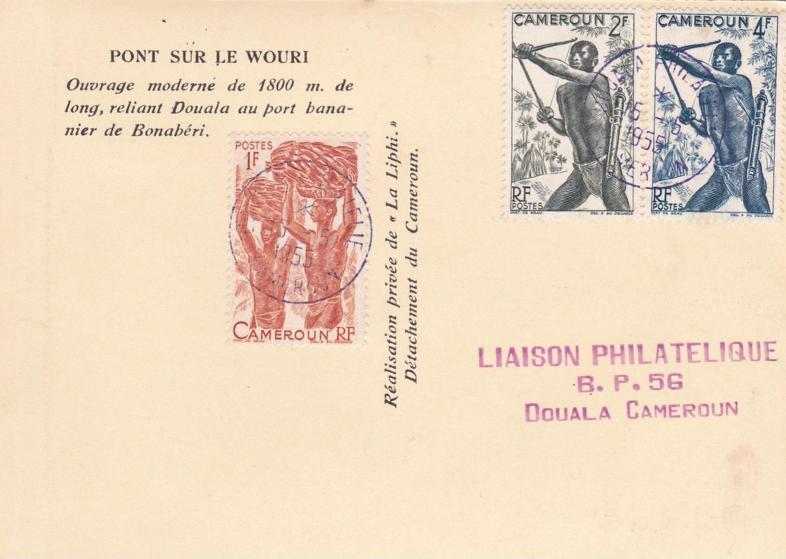 Carte D'INAUGURATION DU PONT SUR LE WOURI ,,, DOUALA 15 MAI 1955 - Lettres & Documents