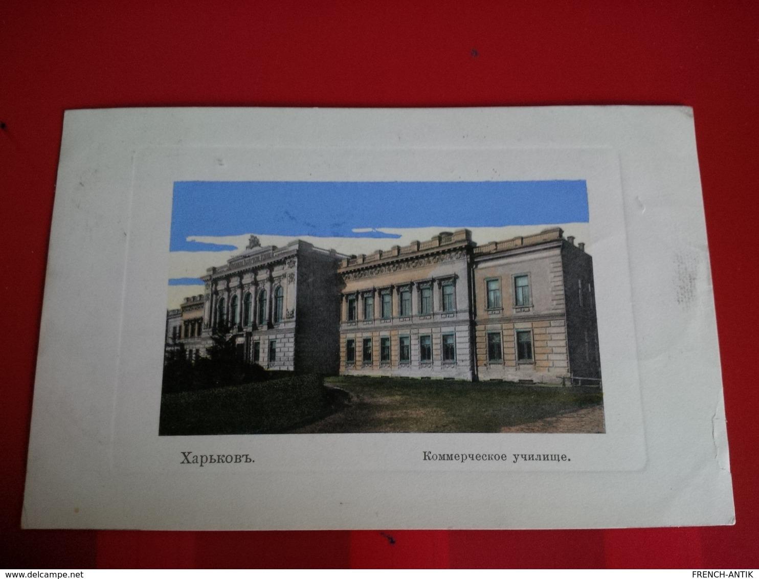 KHARKOV - Ukraine