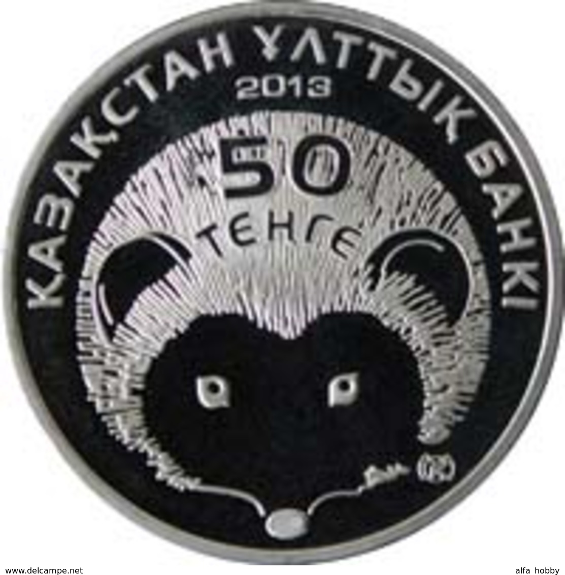 Kazakhstan, 2013, 50 Tenge, Hedgehog, Unc - Kazakhstan