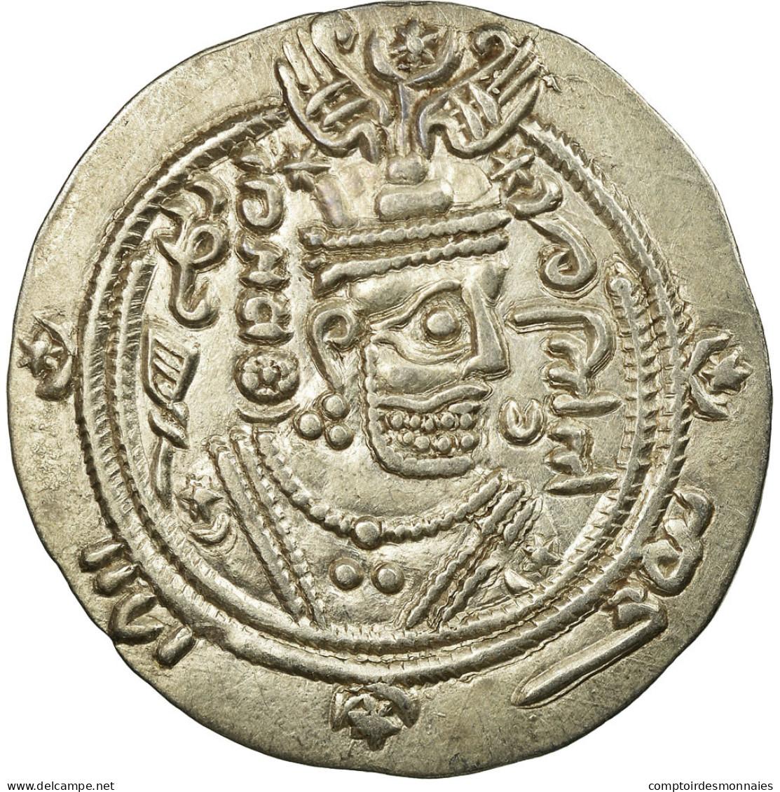 Monnaie, Tabaristan, Dabwayhid Ispahbads, Farkhan, Hémidrachme, PYE 76 (110 - Orientales