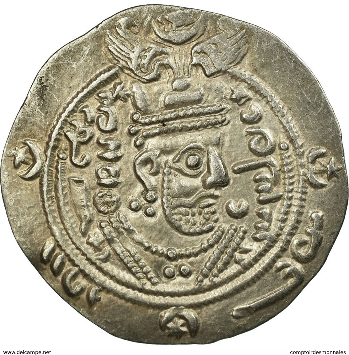 Monnaie, Tabaristan, Dabwayhid Ispahbads, Farkhan, Hémidrachme, PYE 75 (109 - Orientales