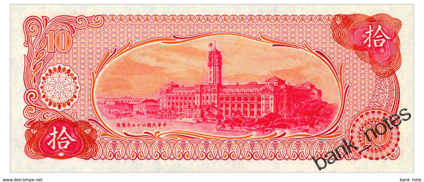 CHINA TAIWAN 10 YUAN 1976 Pick 1984 Unc - Taiwan