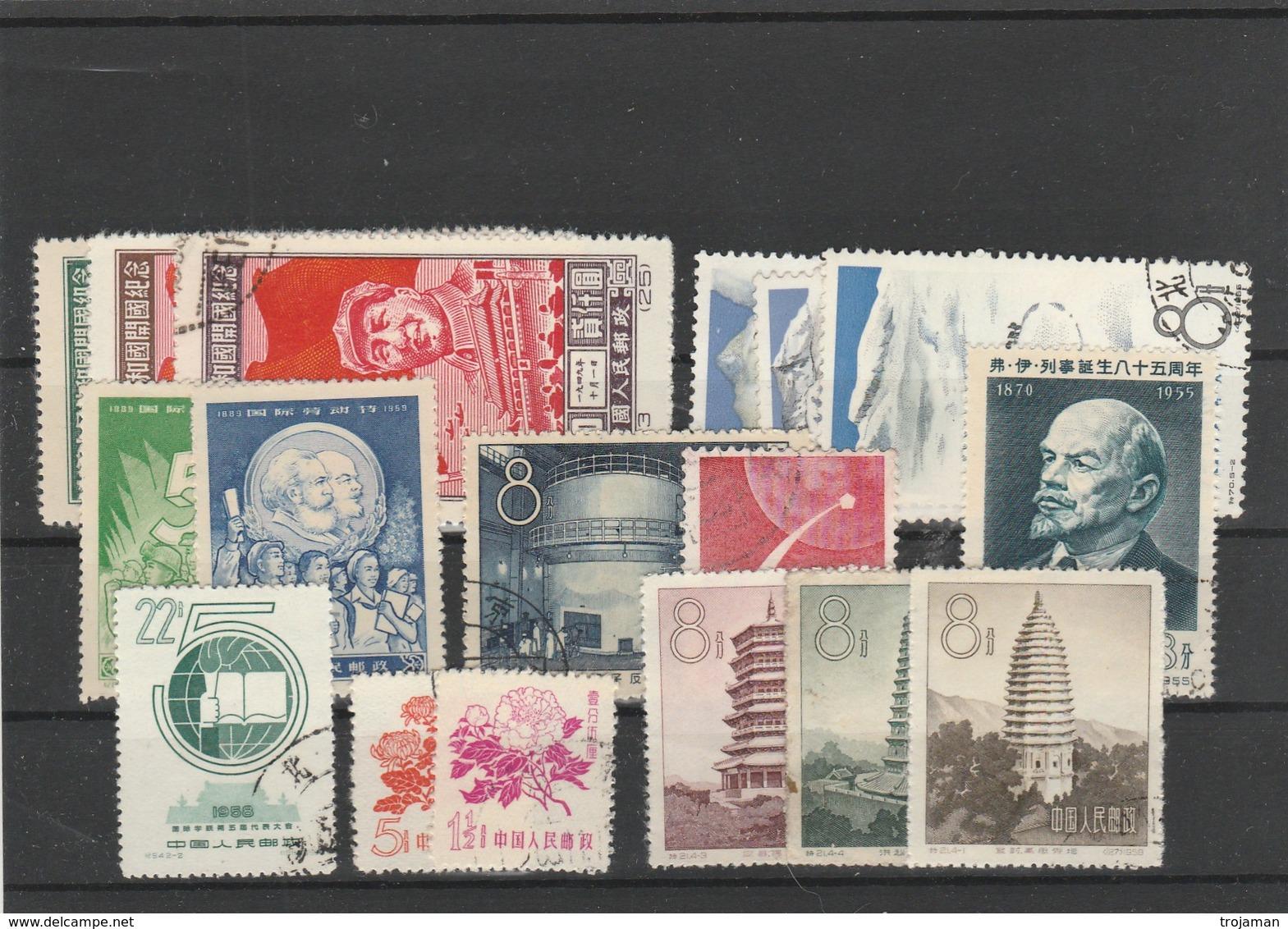 CHINA - 19-05-28. 17 USED STAMPS - 1949 - ... République Populaire