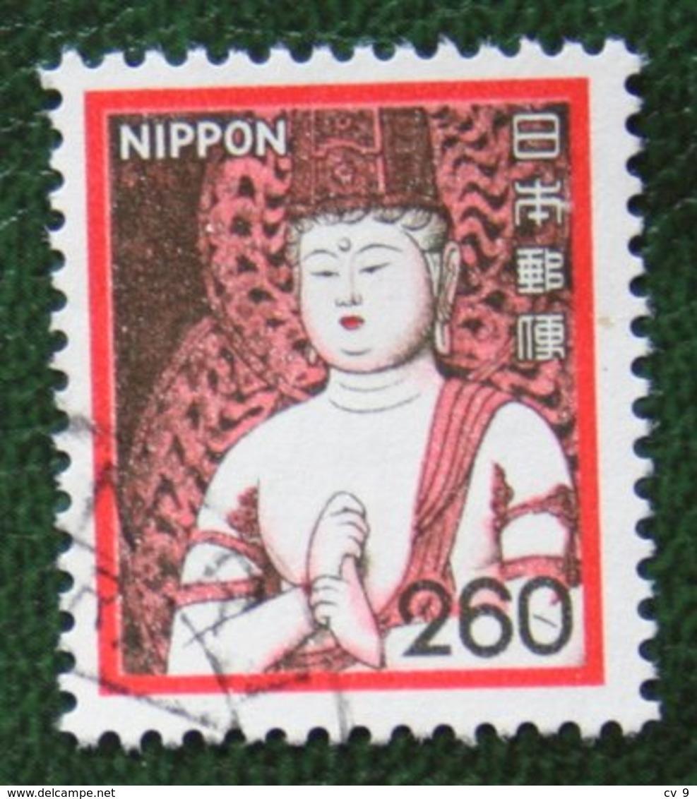 260 Plants, Animals National Cultural Heritage - Buddha 1981 Mi 1454 Y&T 1357 Used Gebruikt Oblitere JAPAN JAPON NIPPON - 1926-89 Emperor Hirohito (Showa Era)