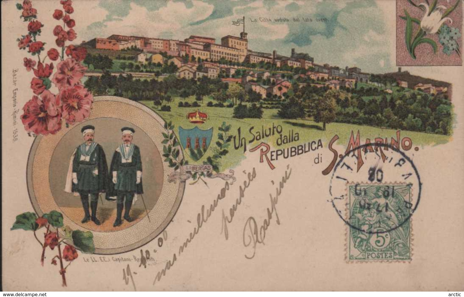 Un Dalla Repubblica S. Marino - Saint-Marin