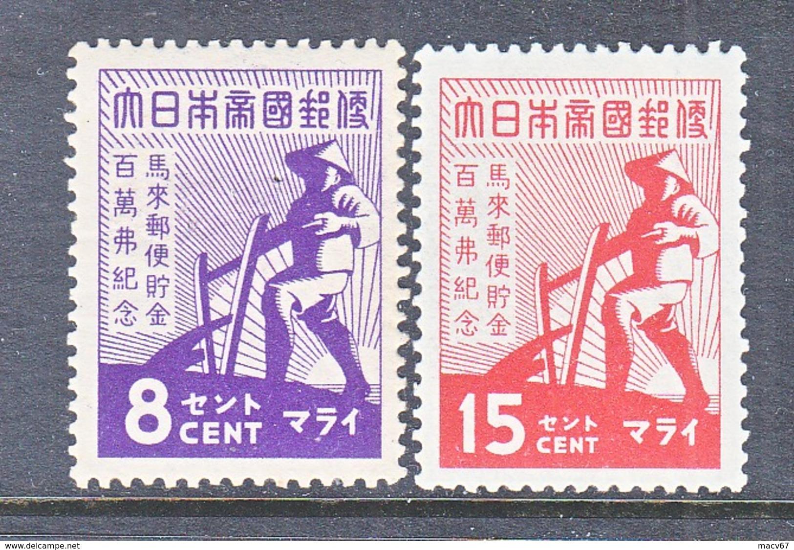 JAPANESE  OCCUPATION  MALAYA  N 33-34      * - Grande-Bretagne (ex-colonies & Protectorats)