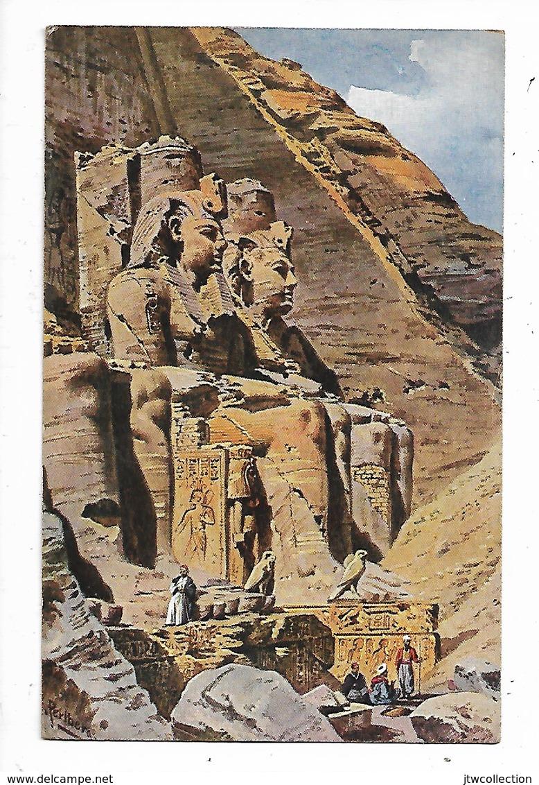 Egitto - Piccolo Formato - Non Viaggiata - Egypt